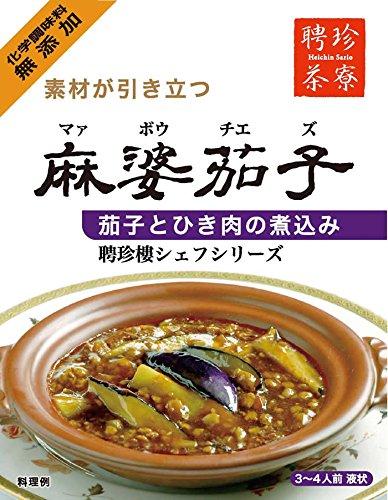 麻婆茄子( マーボナス ) 聘珍樓 シェフシリーズ 中華調味料