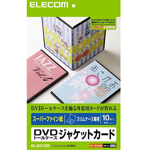 ELECOM DVDケースジャケットカード スリムケース用 10枚入 EDT-SDVDM1