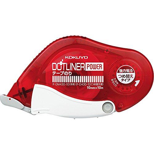 コクヨ テープのり ドットライナーパワー 強力 タ-DM430-10 【テープのり】ドットライナー(コクヨ)が使いやすくてオススメ! スピンエコ(PLUS)との比較! #文房具
