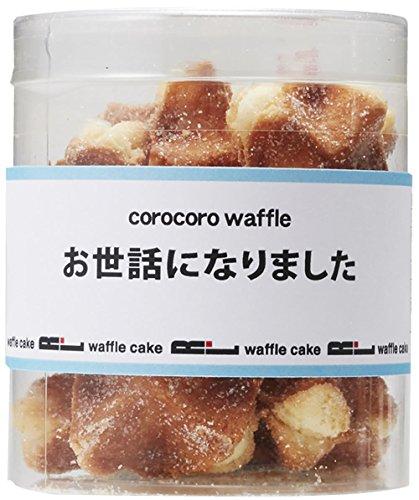 エール・エルのコロコロワッフルクッキーは大人気のプチギフト
