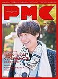 ぴあMUSIC COMPLEX Vol.3 (ぴあmook) -