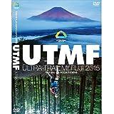 ウルトラトレイル・マウントフジ2015(ULTRA-TRAIL Mt.FUJI 2015)