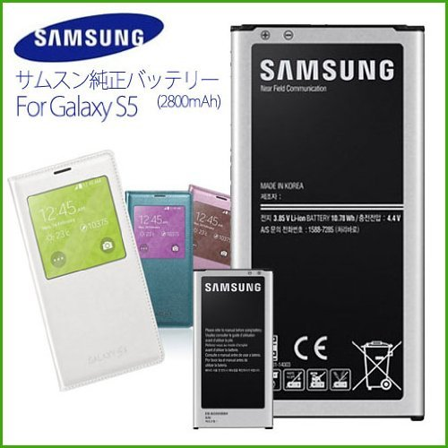 【SAMSUNG純正】GALAXY S5 バッテリー/交換用バッテリー/電池パック/純正バッテリー ギャラクシーS5 バッテリー SC-04F バッテリー SCL23 バッテリー Galaxy S5 予備バッテリー サムスン純正 サムソン純正