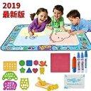 Haibei お絵かきシート お絵かき ぬりえ 水で描く 知育玩具 おもちゃ 人気 安全無毒 遊具 室内遊び 子供 誕生日 プレゼント 100 * 75㎝