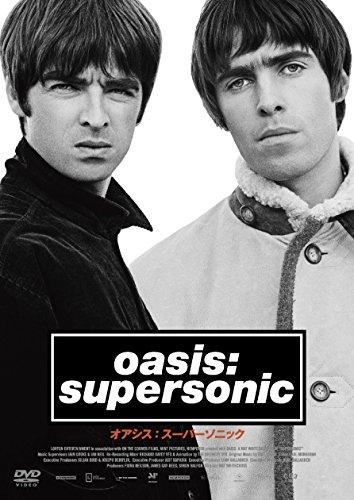 オアシス:スーパーソニック(通常版) [DVD]