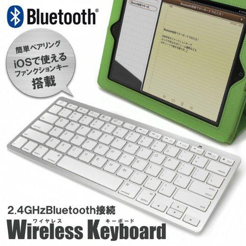 Libra LBR-BTK1(Blutoothキーボード・iPhoneにもiPadにもPS3にも対応