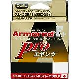 デュエル(DUEL) PEライン アーマード F+ Pro エギング 150m 0.8号 クリアーオレンジ H4089