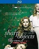 シャープ・オブジェクト KIZU-傷-:連続少女猟奇殺人事件 ブルーレイ コンプリート・ボックス (2枚組) [Blu-ray]