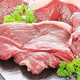 最高級 熟成肉 生ラム(モモ 霜降り 冷凍)500g【2個注文で】1個プラス【3個注文で】2個プラス(もも肉 BBQ)(★どさんこファクトリー北海道PB商品・オマケ還元商品)