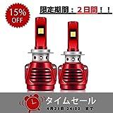 Autofeel【正規品】 ヘッドライト LED H7 6500K 6000LM DC12-24V 1年保証 車検対応