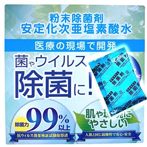 次亜塩素酸水3つのタイプと人気商品|楽天市場・Yahoo!ショッピング・Amazon