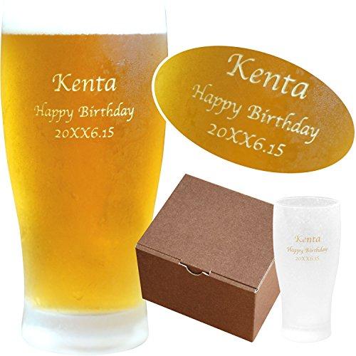 お酒が好きな上司や同僚に名前入りビールグラスを誕生日にプレゼント