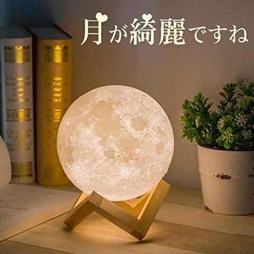 インテリアにも最適な月のランプ