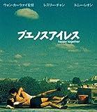 ブエノスアイレス Blu-rayブエノスアイレス 摂氏零度【ツインパック】
