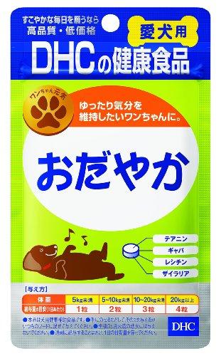 ディーエイチシー (DHC) 愛犬用おだやか60粒