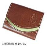 【極小財布・小さい財布】小さいふ ペケーニョ クアトロガッツ Choco mint チョコミント