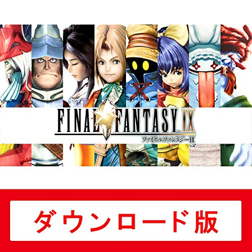 FINAL FANTASY IX【Nintendo Switch】|オンラインコード版