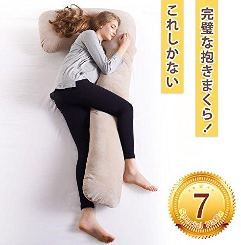 抱き枕をプレゼントして看護師さんの睡眠をサポート