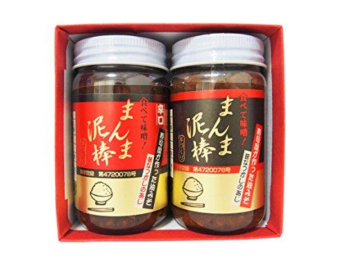 喜久寿司 喜久寿司の寿司屋が作った油みそ まんま泥棒 甘口・辛口 100g×2本セット 箱入り
