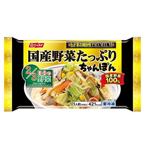 ニッスイ わが家の麺自慢シリーズ プレミアム 国産野菜たっぷりちゃんぽん 1食分 440g -