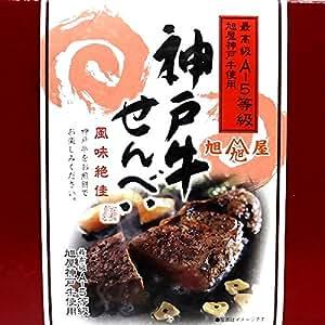 神戸牛せんべい | せんべい・米菓 通販