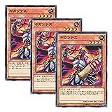 【 3枚セット 】遊戯王 日本語版 SR03-JP016 Gigantes ギガンテス (ノーマル)