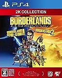 【PS4】2K Collection ボーダーランズ ダブルデラックス コレクション 【CEROレーティング「Z」】