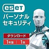 ESET パーソナル セキュリティ (最新版)   1台1年版   オンラインコード版   Win/Mac/Android対応