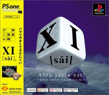 XI [sai] PS one Books