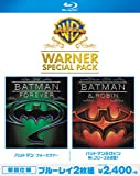 バットマン フォーエバー/バットマン&ロビン Mr.フリーズの逆襲 ワーナー・スペシャル・パック(初回仕様/2枚組) [Blu-ray]