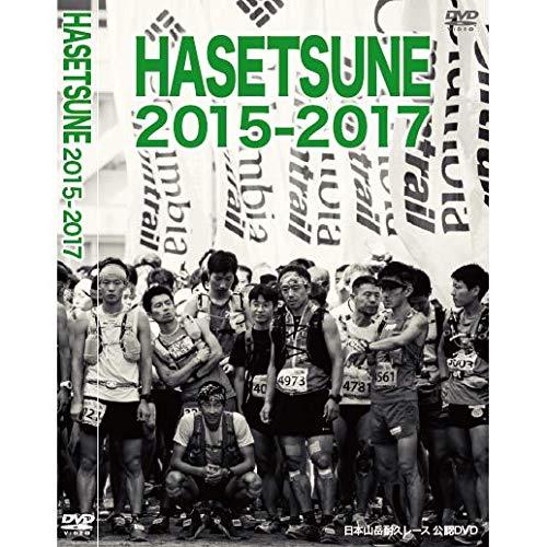 HASETSUNE2015-2017(日本山岳耐久レース)
