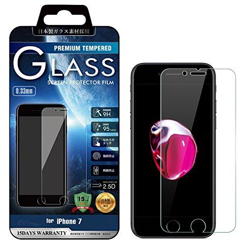 BEGALOiPhone7 / 6s / 6 ガラスフィルム0.33mm 硬度9H 日本製素材 飛散防止 指紋防止 高感度タッチ 3Dtouch対応 気泡ゼロ 自己吸着 高透過率 2.5D ラウンドエッジ加工