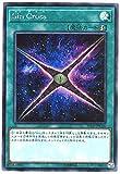 遊戯王 / Sin Cross(シークレット) / 20TH-JPC06 / 20th ANNIVERSARY LEGEND COLLECTION