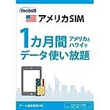 モベル SIMフリーに合わせてアメリカ・ハワイで使い放題のデータ通信専用定額SIMカード ( 30日間 / タブレット用 )
