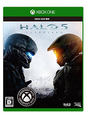 Halo 5: Guardians Greatest Hits - XboxOne