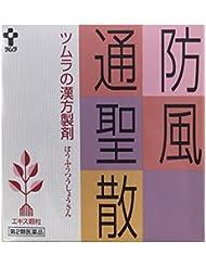 ツムラ防風通聖散エキス顆粒(医療用)