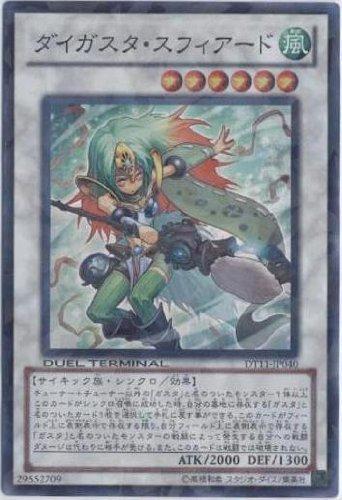 【遊戯王カード】ダイガスタ・スフィアード DT11-JP040-SR デュエルターミナル第11弾