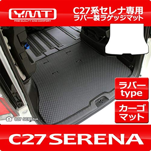 YMT 新型セレナ C27 ラバー製ラゲッジマット(トランクマット) C27-R-LUG
