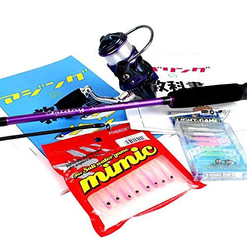 アジング・メバリング入門 フライデーライトゲームセット(ロッド:MJ-682) 120サイズ(fridayset03)|メバリング