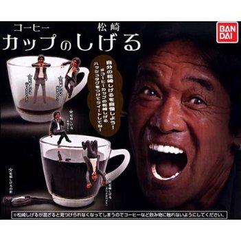 ガシャポン コーヒーカップの松崎しげる 全5種セット フィギュア