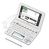 カシオ 電子辞書 エクスワード スペイン語モデル XD-U7500