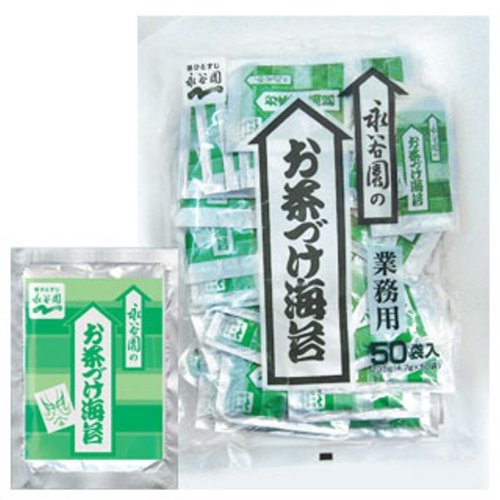 永谷園 業務用お茶づけ海苔 4.7g×50袋入