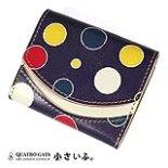 【極小財布・小さい財布】小さいふ ペケーニョ クアトロガッツ 伊達政宗愛用 紫地羅背板五色乱星