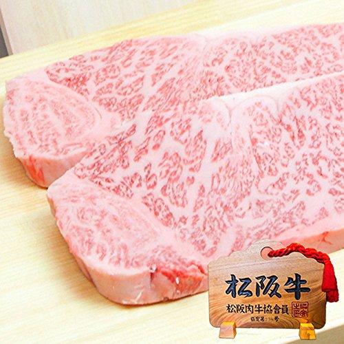 ステーキの王様松阪牛は食べ物ギフトで人気