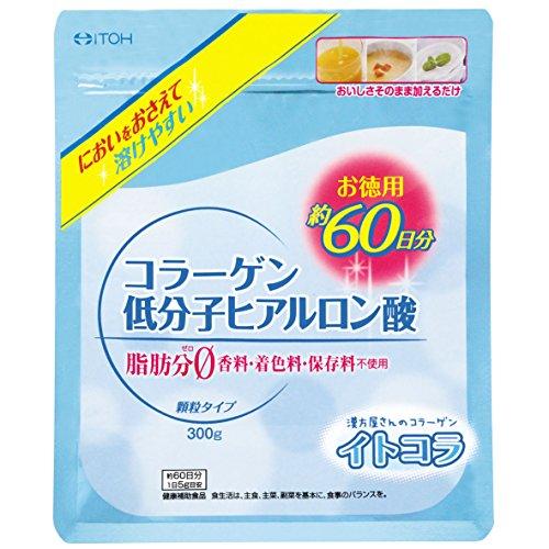 井藤漢方製薬 コラーゲン・低分子ヒアルロン酸 約60日分 300g