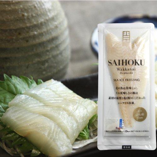 最先端のお刺身 「 ひらめ ( 生食用 ) 」 ~北海道で獲れた新鮮なヒラメを最新技術で加工!おさしみ osasimi