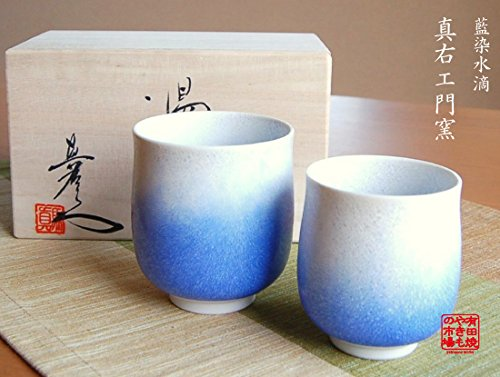 有田焼の食器を両親に記念品としてプレゼント