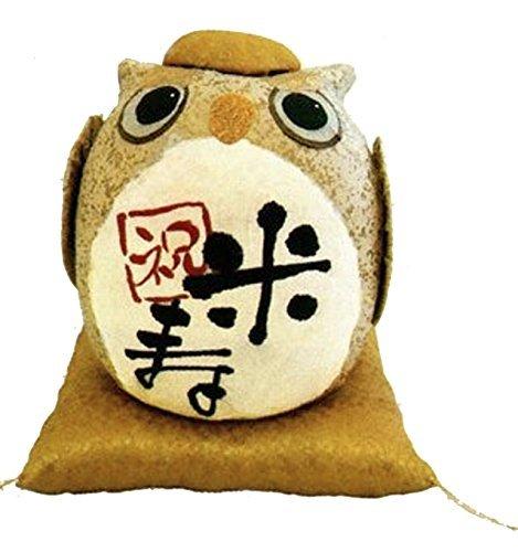 手作ちちぎり和紙細工を米寿の祖父にプレゼント
