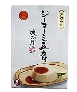 ジーマーミ豆腐 琉の月 70g×6カップ | 卵豆腐・風味豆腐 通販