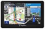 ユピテル 5インチ ポータブルカーナビ ワンセグ オービス情報/マップル旅行ガイドブック130冊分収録 2018年最新地図 YPB554